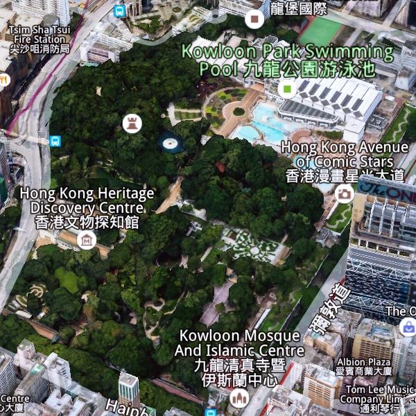 Kowlooan Park Hong Kong