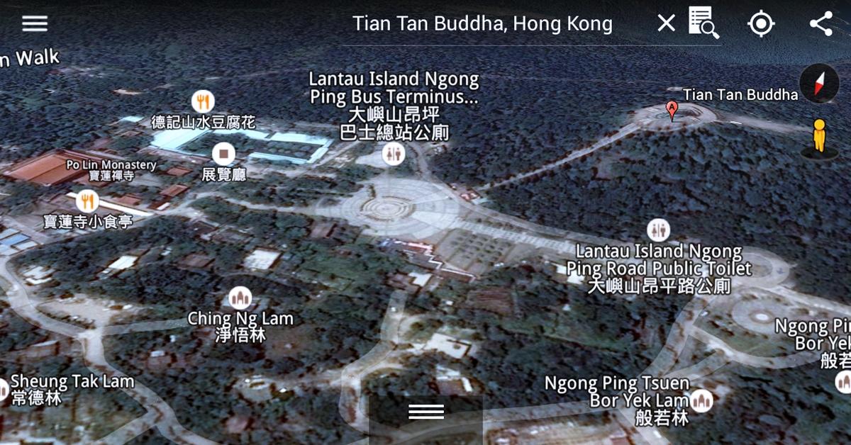 Ngong Ping Area