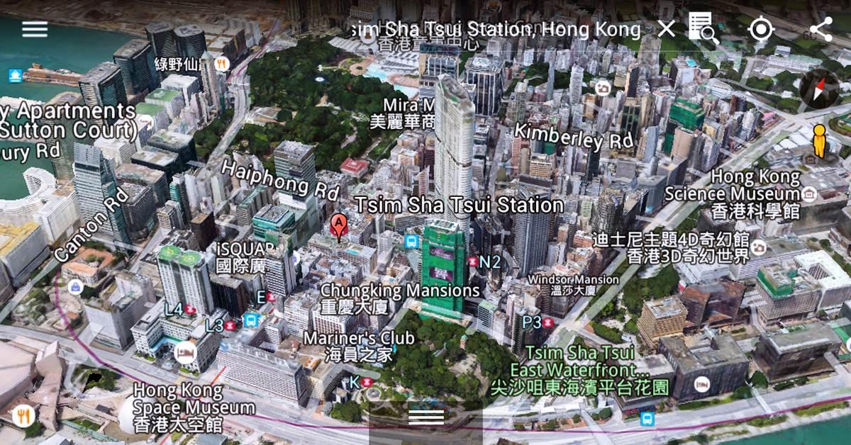 Tsim Sha Tsui dari atas